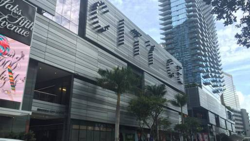 Brickell City Center has completed the 1st phase of its SAP proposal